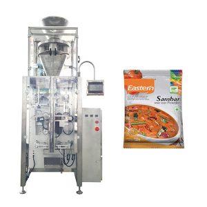 Impacchettatrice automatica del condimento dell'essenza del pollo della bustina della polvere dell'alimento