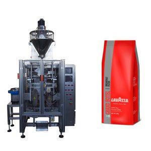 Impacchettatrice automatica per caffè macinato