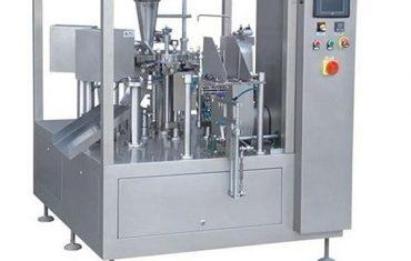 Imballatrice rotativa zg8-300